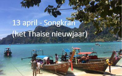 Happy Songkran!